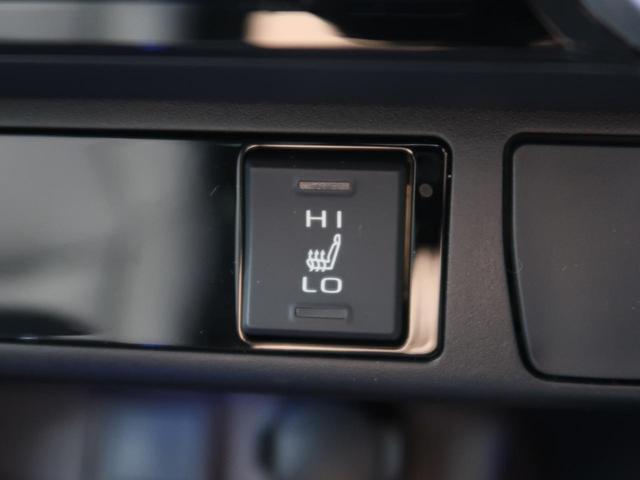 G Zパッケージ 純正9型SDナビ バックカメラ 衝突被害軽減装置 LEDヘッド 純正19AW パワーバックドア デジタルインナーミラー レーダークルーズ パワーシート シートヒーター ステアリングヒーター ETC(60枚目)
