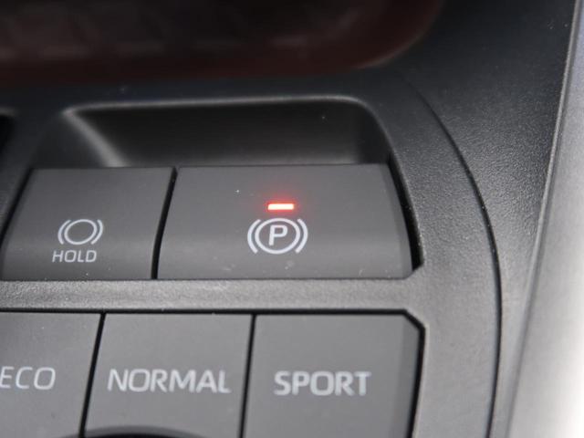 G Zパッケージ 純正9型SDナビ バックカメラ 衝突被害軽減装置 LEDヘッド 純正19AW パワーバックドア デジタルインナーミラー レーダークルーズ パワーシート シートヒーター ステアリングヒーター ETC(62枚目)