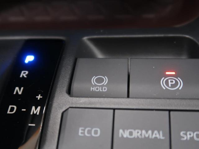 G Zパッケージ 純正9型SDナビ バックカメラ 衝突被害軽減装置 LEDヘッド 純正19AW パワーバックドア デジタルインナーミラー レーダークルーズ パワーシート シートヒーター ステアリングヒーター ETC(63枚目)