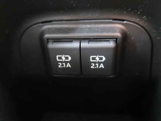 G Zパッケージ 純正9型SDナビ バックカメラ 衝突被害軽減装置 LEDヘッド 純正19AW パワーバックドア デジタルインナーミラー レーダークルーズ パワーシート シートヒーター ステアリングヒーター ETC(68枚目)