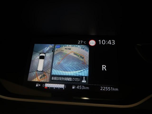 ハイウェイスターV 純正SDナビ 全周囲カメラ 両側パワスラ 衝突被害軽減装置 LEDヘッド 純正16AW ETC プロパイロット レーダークルーズ 車線逸脱警報 オートライト オートエアコン パーキングアシスト(4枚目)