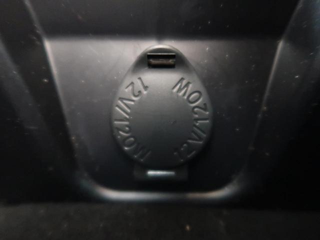 プレミアム 純正9型ナビ バックカメラ ボルドー内装 レーダークルーズ 衝突被害軽減装置 パワーバックドア LEDヘッド&フォグ 純正18AW オートマチックハイビーム オートライト パワーシート(59枚目)
