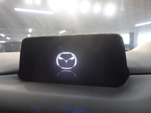 XD エクスクルーシブモード メーカーナビ フルセグ アラウンドビューモニター BOSE 純正19AW パワーシート シートヒーター  LEDヘッドライト レーダークルーズ 電動リアゲート スマートキー(3枚目)