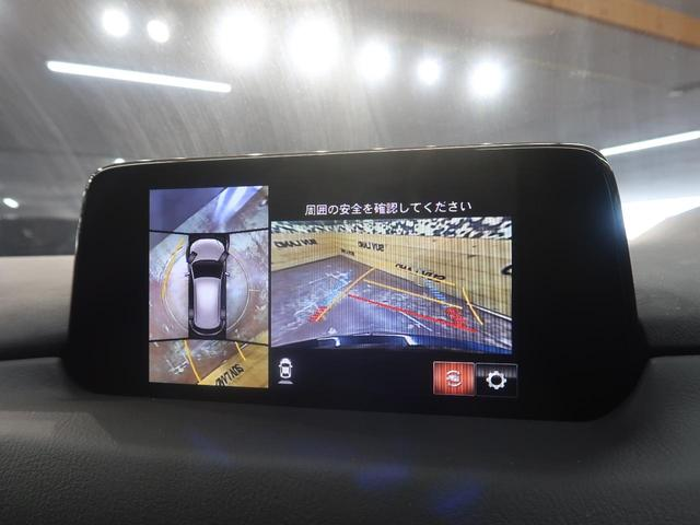 XD エクスクルーシブモード メーカーナビ フルセグ アラウンドビューモニター BOSE 純正19AW パワーシート シートヒーター  LEDヘッドライト レーダークルーズ 電動リアゲート スマートキー(4枚目)