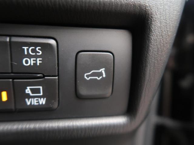 XD エクスクルーシブモード メーカーナビ フルセグ アラウンドビューモニター BOSE 純正19AW パワーシート シートヒーター  LEDヘッドライト レーダークルーズ 電動リアゲート スマートキー(7枚目)