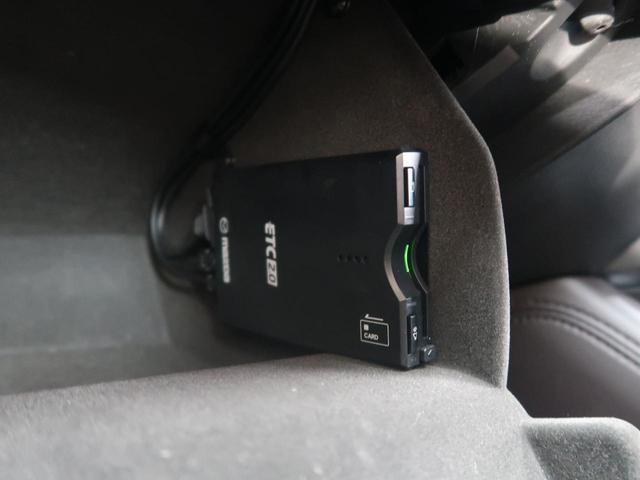 XD エクスクルーシブモード メーカーナビ フルセグ アラウンドビューモニター BOSE 純正19AW パワーシート シートヒーター  LEDヘッドライト レーダークルーズ 電動リアゲート スマートキー(8枚目)