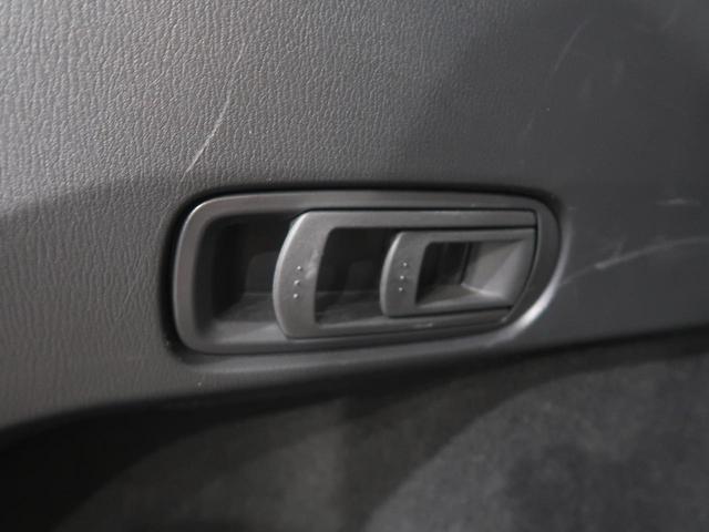XD エクスクルーシブモード メーカーナビ フルセグ アラウンドビューモニター BOSE 純正19AW パワーシート シートヒーター  LEDヘッドライト レーダークルーズ 電動リアゲート スマートキー(42枚目)