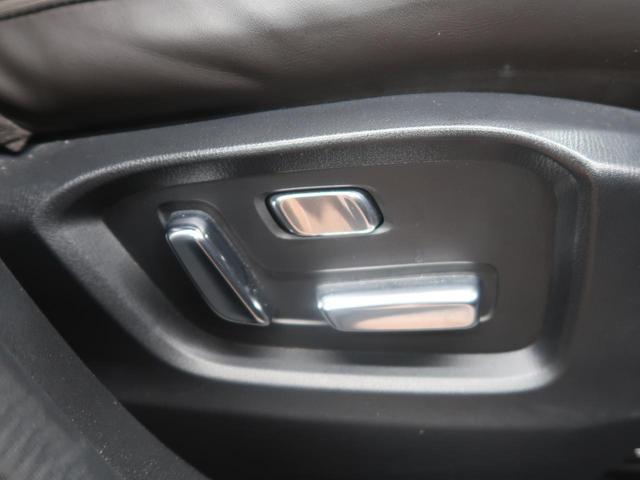 XD エクスクルーシブモード メーカーナビ フルセグ アラウンドビューモニター BOSE 純正19AW パワーシート シートヒーター  LEDヘッドライト レーダークルーズ 電動リアゲート スマートキー(51枚目)