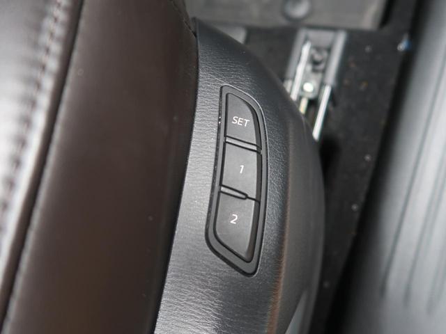 XD エクスクルーシブモード メーカーナビ フルセグ アラウンドビューモニター BOSE 純正19AW パワーシート シートヒーター  LEDヘッドライト レーダークルーズ 電動リアゲート スマートキー(52枚目)