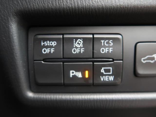 XD エクスクルーシブモード メーカーナビ フルセグ アラウンドビューモニター BOSE 純正19AW パワーシート シートヒーター  LEDヘッドライト レーダークルーズ 電動リアゲート スマートキー(53枚目)
