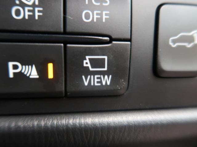 XD エクスクルーシブモード メーカーナビ フルセグ アラウンドビューモニター BOSE 純正19AW パワーシート シートヒーター  LEDヘッドライト レーダークルーズ 電動リアゲート スマートキー(54枚目)