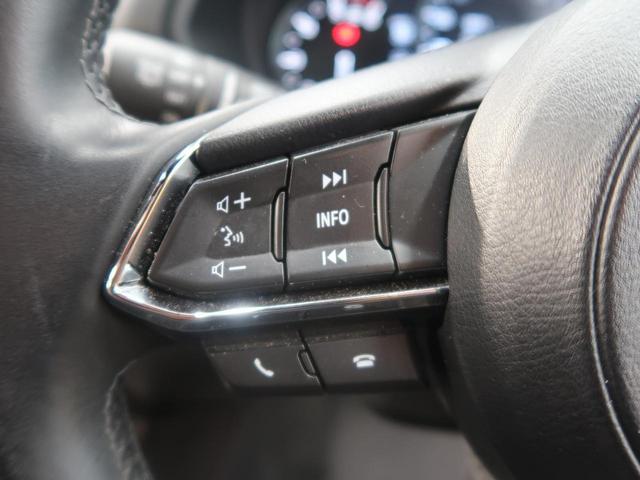 XD エクスクルーシブモード メーカーナビ フルセグ アラウンドビューモニター BOSE 純正19AW パワーシート シートヒーター  LEDヘッドライト レーダークルーズ 電動リアゲート スマートキー(55枚目)