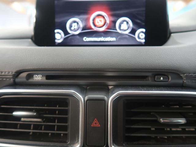 XD エクスクルーシブモード メーカーナビ フルセグ アラウンドビューモニター BOSE 純正19AW パワーシート シートヒーター  LEDヘッドライト レーダークルーズ 電動リアゲート スマートキー(58枚目)