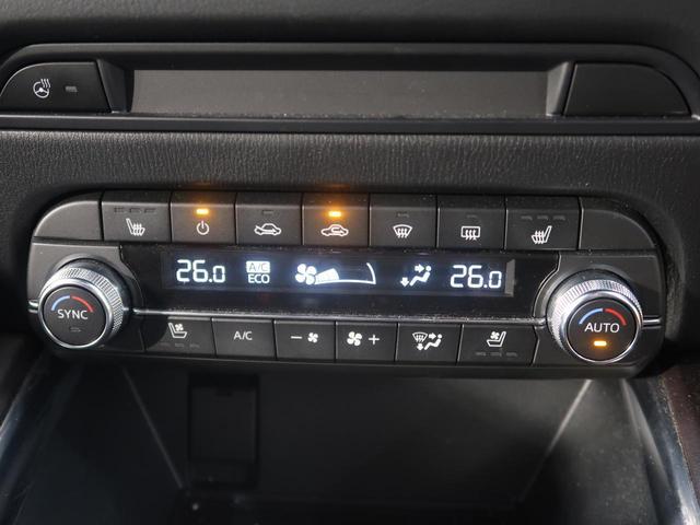 XD エクスクルーシブモード メーカーナビ フルセグ アラウンドビューモニター BOSE 純正19AW パワーシート シートヒーター  LEDヘッドライト レーダークルーズ 電動リアゲート スマートキー(59枚目)
