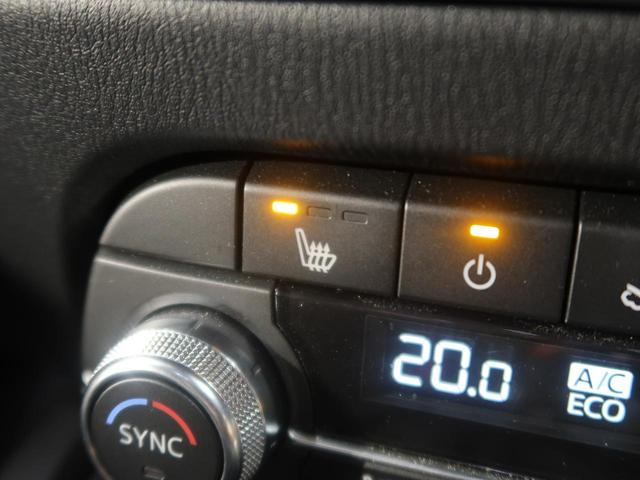 XD エクスクルーシブモード メーカーナビ フルセグ アラウンドビューモニター BOSE 純正19AW パワーシート シートヒーター  LEDヘッドライト レーダークルーズ 電動リアゲート スマートキー(61枚目)