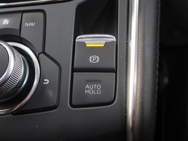 XD エクスクルーシブモード メーカーナビ フルセグ アラウンドビューモニター BOSE 純正19AW パワーシート シートヒーター  LEDヘッドライト レーダークルーズ 電動リアゲート スマートキー(65枚目)