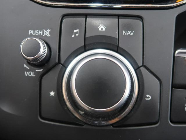 XD エクスクルーシブモード メーカーナビ フルセグ アラウンドビューモニター BOSE 純正19AW パワーシート シートヒーター  LEDヘッドライト レーダークルーズ 電動リアゲート スマートキー(66枚目)