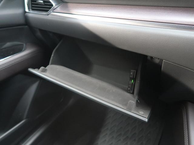XD エクスクルーシブモード メーカーナビ フルセグ アラウンドビューモニター BOSE 純正19AW パワーシート シートヒーター  LEDヘッドライト レーダークルーズ 電動リアゲート スマートキー(69枚目)