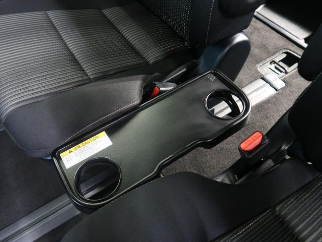 ZS 煌II 9型BIGX フリップダウンモニター バックカメラ 衝突被害軽減装置 両側電動スライド ETC LEDヘッド&フォグ 純正16AW オートマチックハイビーム 車線逸脱警報 クルコン(39枚目)