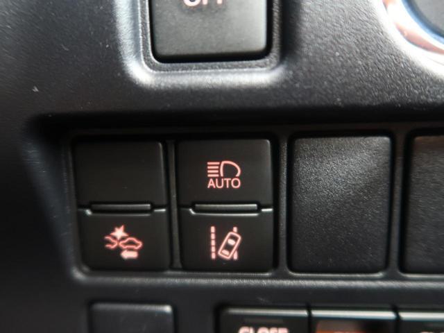 ZS 煌II 9型BIGX フリップダウンモニター バックカメラ 衝突被害軽減装置 両側電動スライド ETC LEDヘッド&フォグ 純正16AW オートマチックハイビーム 車線逸脱警報 クルコン(44枚目)