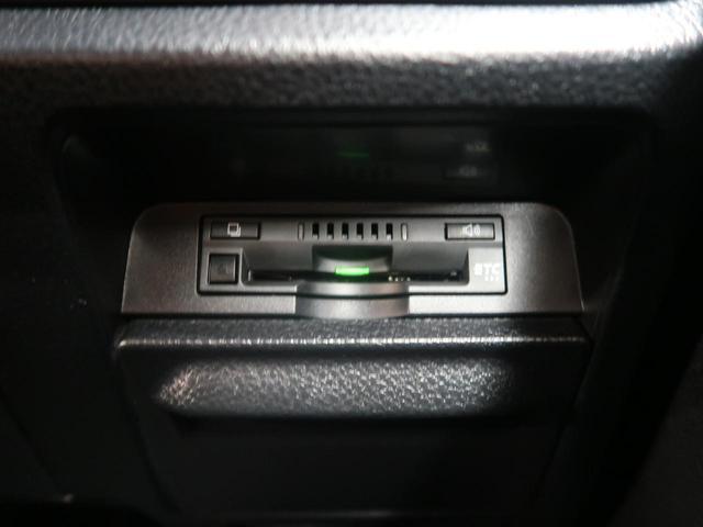 ZS 煌II 9型BIGX フリップダウンモニター バックカメラ 衝突被害軽減装置 両側電動スライド ETC LEDヘッド&フォグ 純正16AW オートマチックハイビーム 車線逸脱警報 クルコン(46枚目)