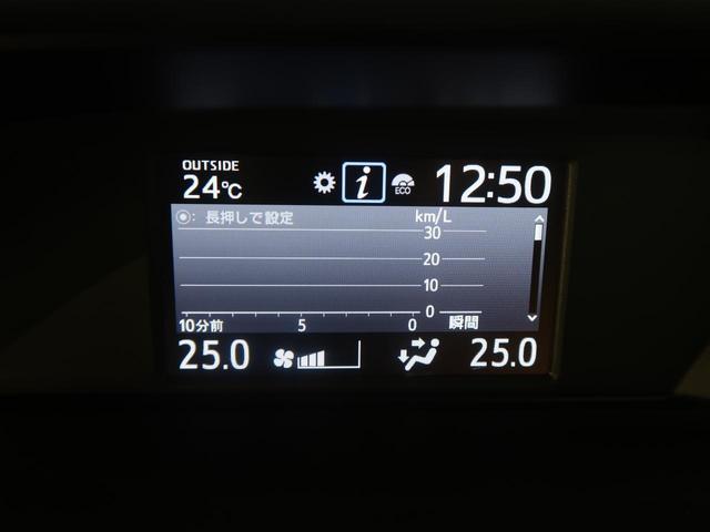 ZS 煌II 9型BIGX フリップダウンモニター バックカメラ 衝突被害軽減装置 両側電動スライド ETC LEDヘッド&フォグ 純正16AW オートマチックハイビーム 車線逸脱警報 クルコン(56枚目)