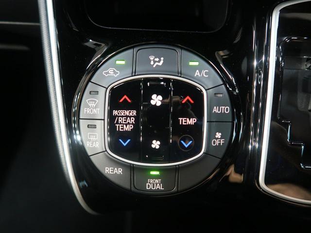 ZS 煌II 9型BIGX フリップダウンモニター バックカメラ 衝突被害軽減装置 両側電動スライド ETC LEDヘッド&フォグ 純正16AW オートマチックハイビーム 車線逸脱警報 クルコン(57枚目)