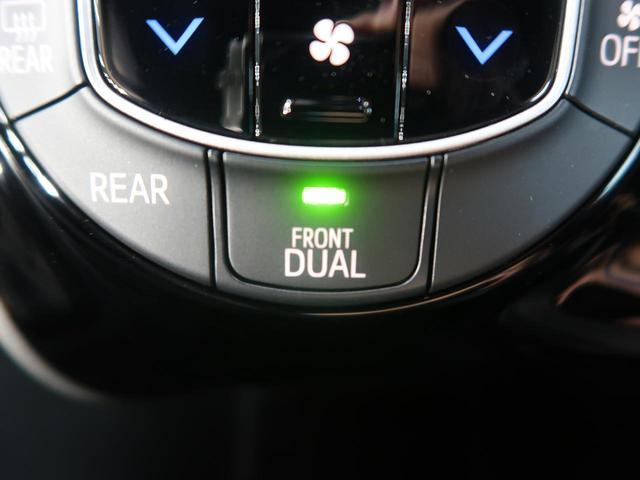 ZS 煌II 9型BIGX フリップダウンモニター バックカメラ 衝突被害軽減装置 両側電動スライド ETC LEDヘッド&フォグ 純正16AW オートマチックハイビーム 車線逸脱警報 クルコン(58枚目)