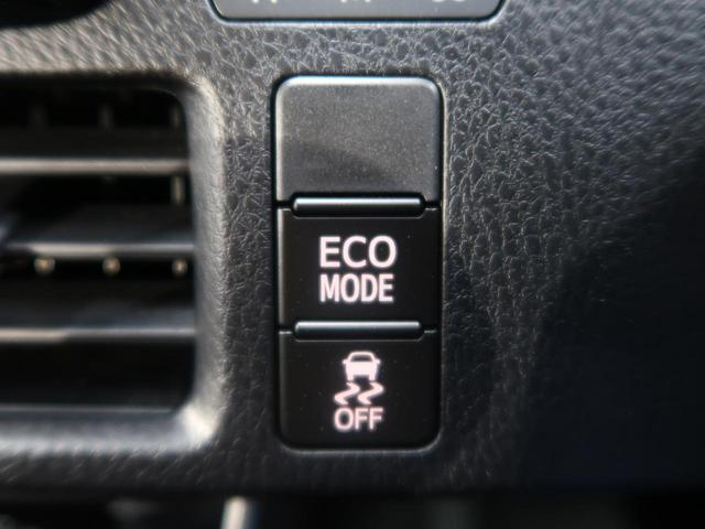ZS 煌II 9型BIGX フリップダウンモニター バックカメラ 衝突被害軽減装置 両側電動スライド ETC LEDヘッド&フォグ 純正16AW オートマチックハイビーム 車線逸脱警報 クルコン(59枚目)