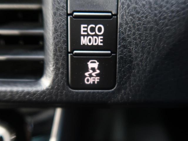 ZS 煌II 9型BIGX フリップダウンモニター バックカメラ 衝突被害軽減装置 両側電動スライド ETC LEDヘッド&フォグ 純正16AW オートマチックハイビーム 車線逸脱警報 クルコン(60枚目)