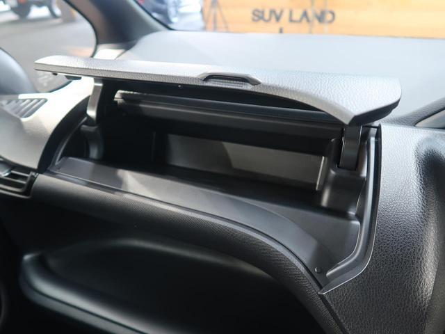 ZS 煌II 9型BIGX フリップダウンモニター バックカメラ 衝突被害軽減装置 両側電動スライド ETC LEDヘッド&フォグ 純正16AW オートマチックハイビーム 車線逸脱警報 クルコン(61枚目)