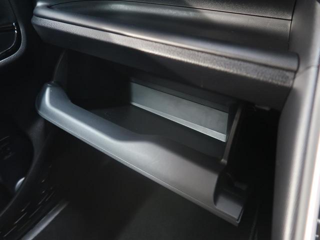 ZS 煌II 9型BIGX フリップダウンモニター バックカメラ 衝突被害軽減装置 両側電動スライド ETC LEDヘッド&フォグ 純正16AW オートマチックハイビーム 車線逸脱警報 クルコン(62枚目)