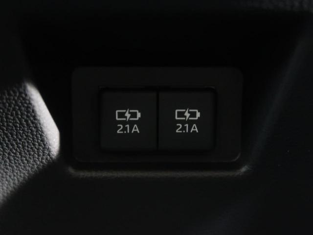 S 登録済未使用車 4WD 純正ディスプレイオーディオ バックモニター クリアランスソナー LED オートマチックハイビーム プリクラッシュ レーダークルーズ レーンアシスト(37枚目)