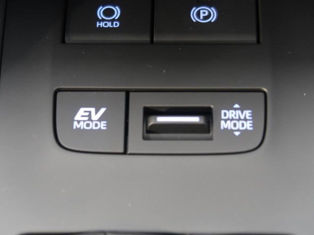 S 登録済未使用車 4WD 純正ディスプレイオーディオ バックモニター クリアランスソナー LED オートマチックハイビーム プリクラッシュ レーダークルーズ レーンアシスト(49枚目)