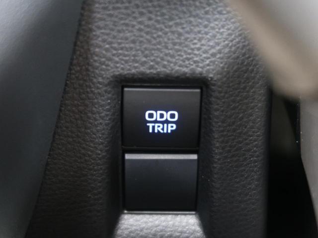 S 登録済未使用車 4WD 純正ディスプレイオーディオ バックモニター クリアランスソナー LED オートマチックハイビーム プリクラッシュ レーダークルーズ レーンアシスト(55枚目)