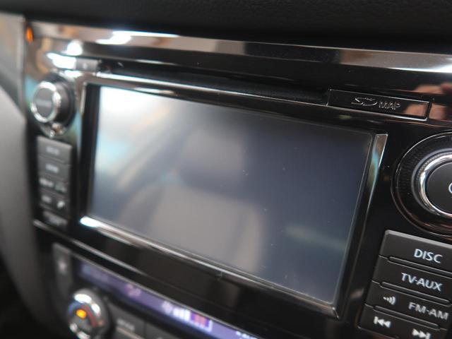 20Xt エマージェンシーブレーキパッケージ メーカーナビ 全周囲カメラ 衝突被害軽減装置 ルーフレール LEDヘッド 純正17AW ETC パワーバックドア クルコン 4WD 7人 シートヒーター オートライト(3枚目)