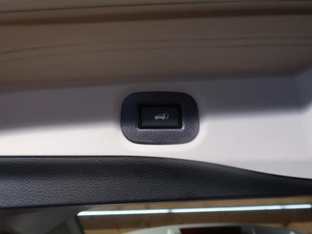 20Xt エマージェンシーブレーキパッケージ メーカーナビ 全周囲カメラ 衝突被害軽減装置 ルーフレール LEDヘッド 純正17AW ETC パワーバックドア クルコン 4WD 7人 シートヒーター オートライト(6枚目)