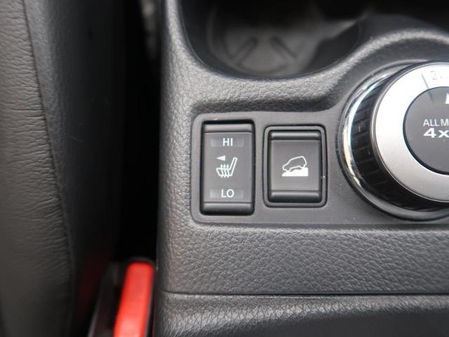 20Xt エマージェンシーブレーキパッケージ メーカーナビ 全周囲カメラ 衝突被害軽減装置 ルーフレール LEDヘッド 純正17AW ETC パワーバックドア クルコン 4WD 7人 シートヒーター オートライト(7枚目)