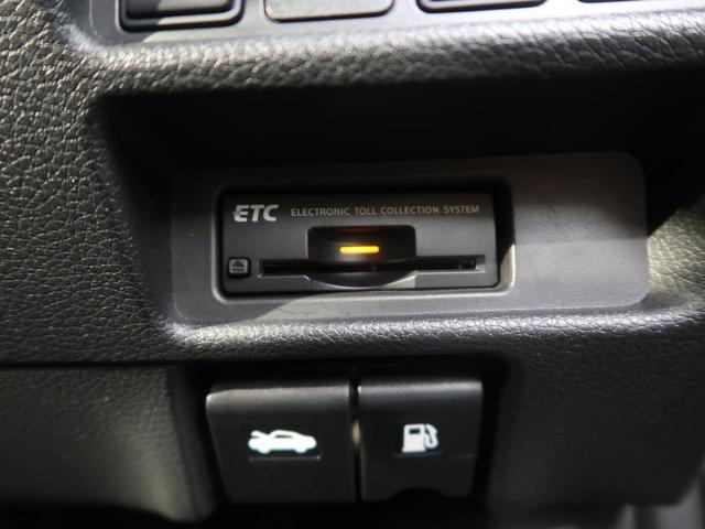 20Xt エマージェンシーブレーキパッケージ メーカーナビ 全周囲カメラ 衝突被害軽減装置 ルーフレール LEDヘッド 純正17AW ETC パワーバックドア クルコン 4WD 7人 シートヒーター オートライト(8枚目)
