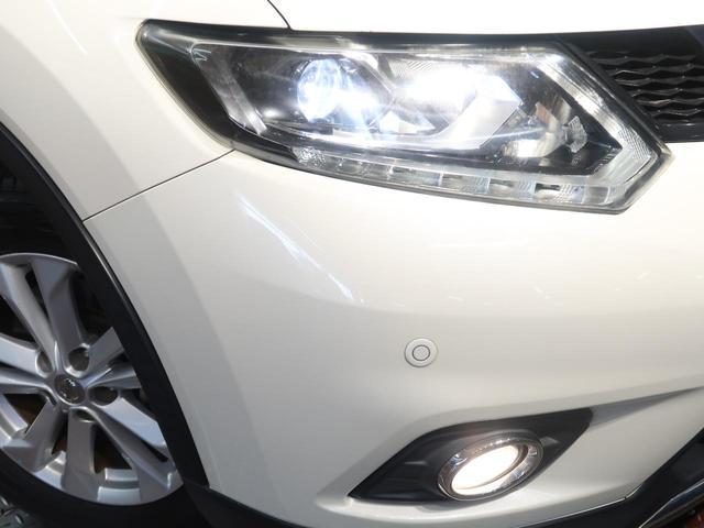 20Xt エマージェンシーブレーキパッケージ メーカーナビ 全周囲カメラ 衝突被害軽減装置 ルーフレール LEDヘッド 純正17AW ETC パワーバックドア クルコン 4WD 7人 シートヒーター オートライト(9枚目)