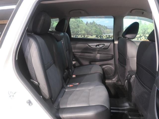 20Xt エマージェンシーブレーキパッケージ メーカーナビ 全周囲カメラ 衝突被害軽減装置 ルーフレール LEDヘッド 純正17AW ETC パワーバックドア クルコン 4WD 7人 シートヒーター オートライト(12枚目)