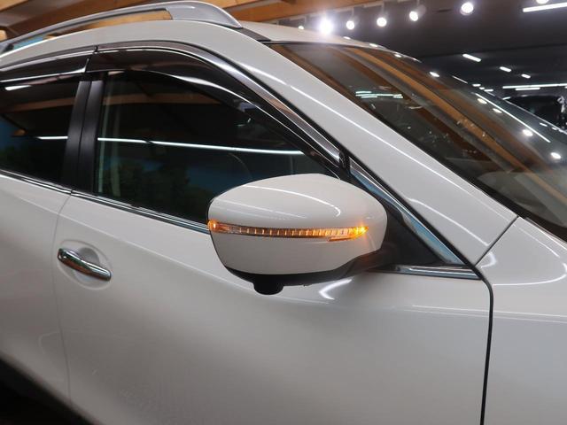 20Xt エマージェンシーブレーキパッケージ メーカーナビ 全周囲カメラ 衝突被害軽減装置 ルーフレール LEDヘッド 純正17AW ETC パワーバックドア クルコン 4WD 7人 シートヒーター オートライト(29枚目)