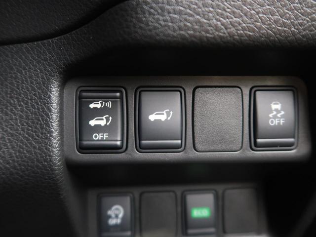 20Xt エマージェンシーブレーキパッケージ メーカーナビ 全周囲カメラ 衝突被害軽減装置 ルーフレール LEDヘッド 純正17AW ETC パワーバックドア クルコン 4WD 7人 シートヒーター オートライト(32枚目)