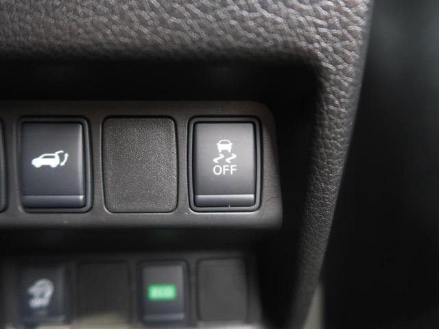 20Xt エマージェンシーブレーキパッケージ メーカーナビ 全周囲カメラ 衝突被害軽減装置 ルーフレール LEDヘッド 純正17AW ETC パワーバックドア クルコン 4WD 7人 シートヒーター オートライト(33枚目)