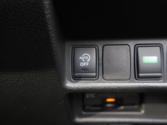 20Xt エマージェンシーブレーキパッケージ メーカーナビ 全周囲カメラ 衝突被害軽減装置 ルーフレール LEDヘッド 純正17AW ETC パワーバックドア クルコン 4WD 7人 シートヒーター オートライト(34枚目)