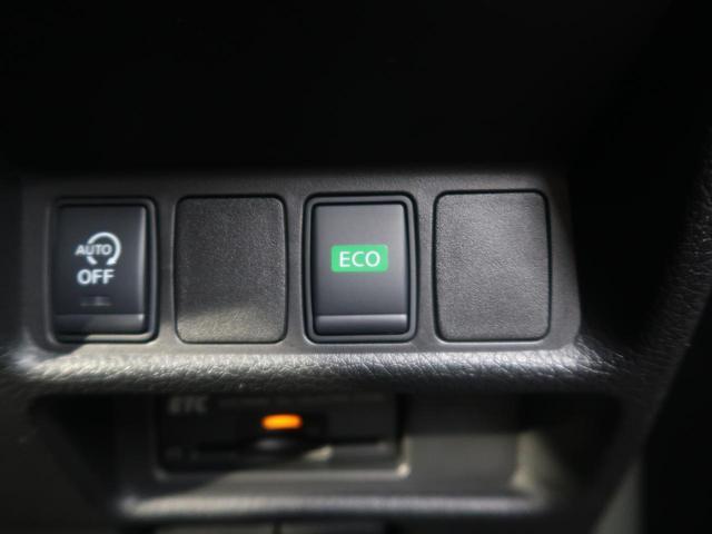 20Xt エマージェンシーブレーキパッケージ メーカーナビ 全周囲カメラ 衝突被害軽減装置 ルーフレール LEDヘッド 純正17AW ETC パワーバックドア クルコン 4WD 7人 シートヒーター オートライト(35枚目)