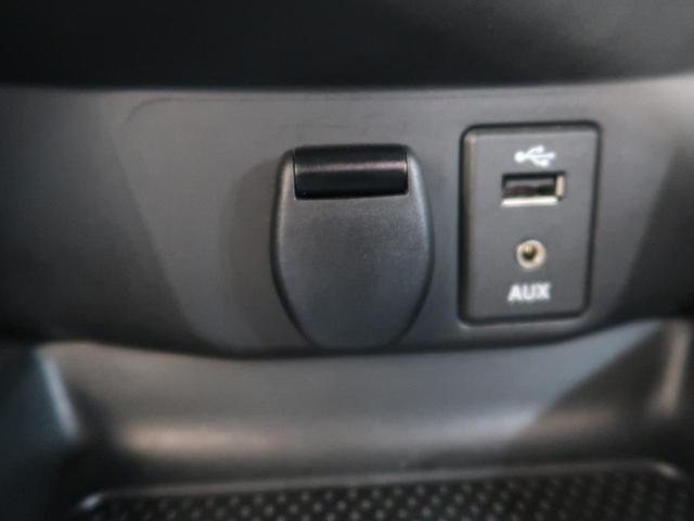 20Xt エマージェンシーブレーキパッケージ メーカーナビ 全周囲カメラ 衝突被害軽減装置 ルーフレール LEDヘッド 純正17AW ETC パワーバックドア クルコン 4WD 7人 シートヒーター オートライト(39枚目)