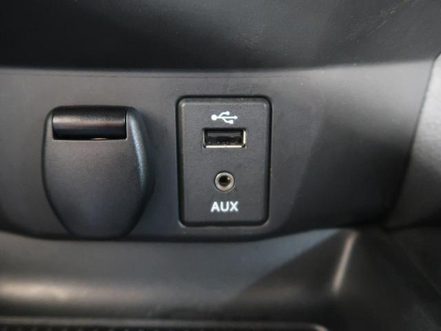 20Xt エマージェンシーブレーキパッケージ メーカーナビ 全周囲カメラ 衝突被害軽減装置 ルーフレール LEDヘッド 純正17AW ETC パワーバックドア クルコン 4WD 7人 シートヒーター オートライト(40枚目)