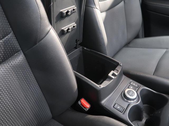 20Xt エマージェンシーブレーキパッケージ メーカーナビ 全周囲カメラ 衝突被害軽減装置 ルーフレール LEDヘッド 純正17AW ETC パワーバックドア クルコン 4WD 7人 シートヒーター オートライト(42枚目)