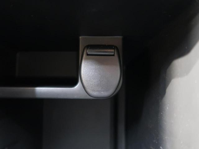 20Xt エマージェンシーブレーキパッケージ メーカーナビ 全周囲カメラ 衝突被害軽減装置 ルーフレール LEDヘッド 純正17AW ETC パワーバックドア クルコン 4WD 7人 シートヒーター オートライト(43枚目)